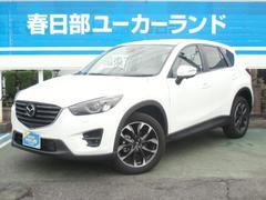 CX−5XD Lパッケージ 4WD マツコネナビ BOSE 試乗車