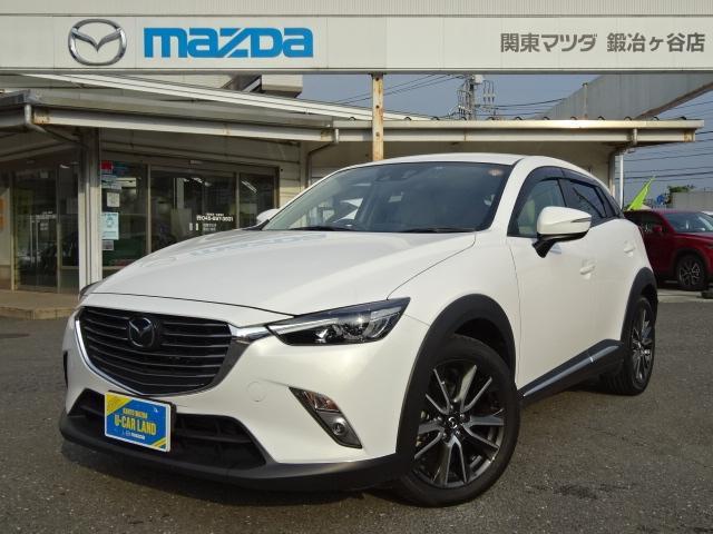 マツダ CX−3 1.5 XD ツ...