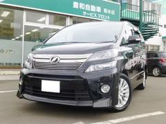 ヴェルファイア 3.5 Z Gエディション 7人乗 4WD(トヨタ)