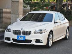BMWアクティブハイブリッド5 Mスポーツパッケージ ワンオーナー