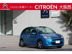 シトロエン C3フィール デモカーアップ 新車保証継承