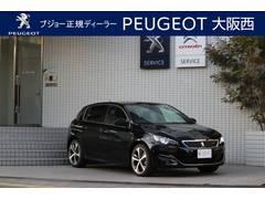 プジョー 308GTライン デモカーアップ 新車保証継承