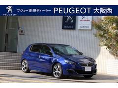 プジョー 308GT ブルーHDi デモカーアップ 新車保証継承