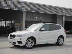 BMW X3xDrive 20d Mスポーツ 黒革シート ガラスSR