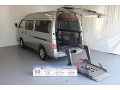キャラバンバス福祉車両 リフタータイプ 3基積