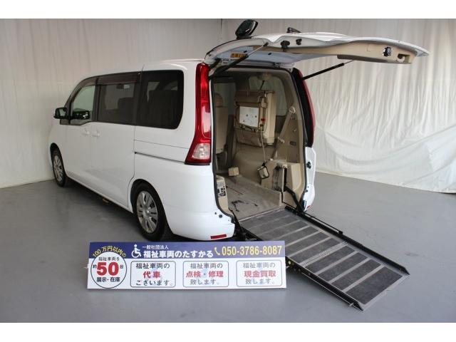 日産 福祉車両 スロープタイプ 8人乗