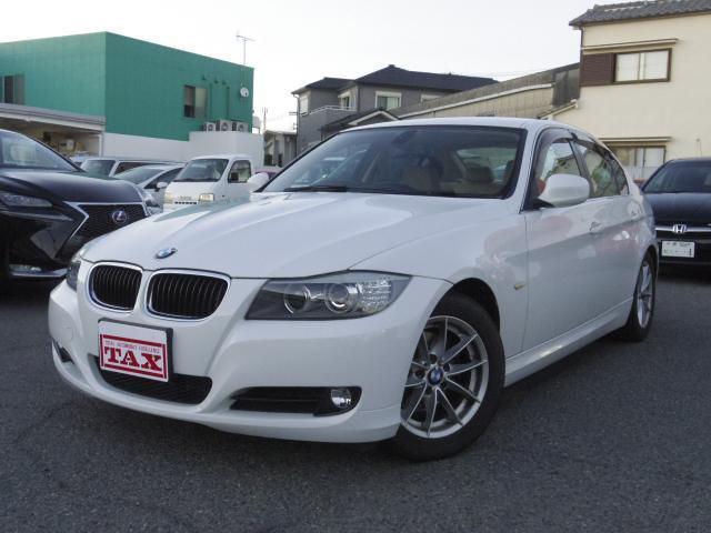 BMW 3シリーズ 320iハイライン