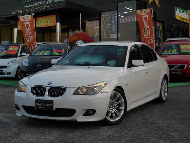 BMW 5シリーズ 525i Mスポーツ (検29.12)
