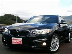 BMW220i M Sport RHD