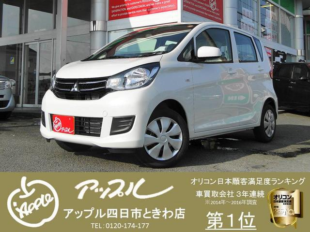 三菱 eKワゴン E 登録未使用車 (検32.1)