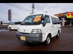 新潟の中古車 日産 バネットバン 車両価格 129.6万円 リ済別 平成20年 1.3万K 白