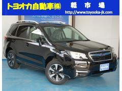 フォレスターX−BREAKルーフレールアドバンスドセイフティ 4WD
