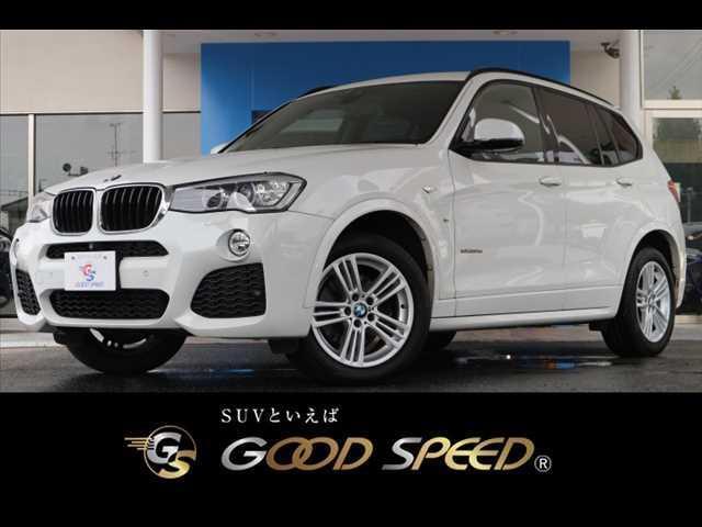 BMW xDrive20d MSport ナビ インテリセーフ 後期