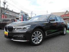 BMW740i ワンオーナー・本革シート・サンルーフ・Bモニター