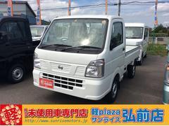 NT100クリッパートラックDX 農繁仕様 AC PS 5F 4WD