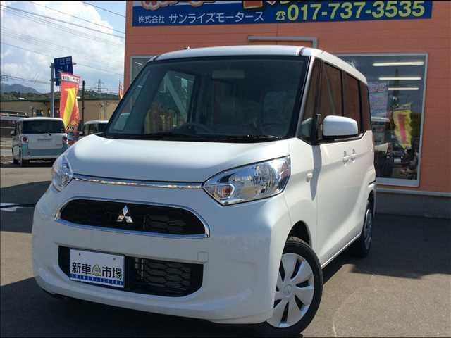 三菱 eKスペース M 4WD 届...
