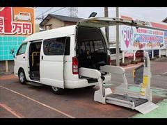 ハイエースバン ウェルキャブBタイプ リフト車イス2基8人 福祉車両非課税(トヨタ)