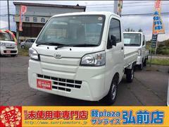 ハイゼットトラックスタンダード AC/PS付 5F 4WD 登録済未使用車