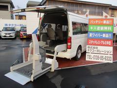 ハイエースコミューター車いす輸送車 Dタイプ 4基積み 4WD リアヒーター