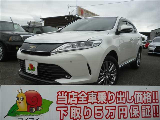 Photo of TOYOTA HARRIER PROGRESS / used TOYOTA