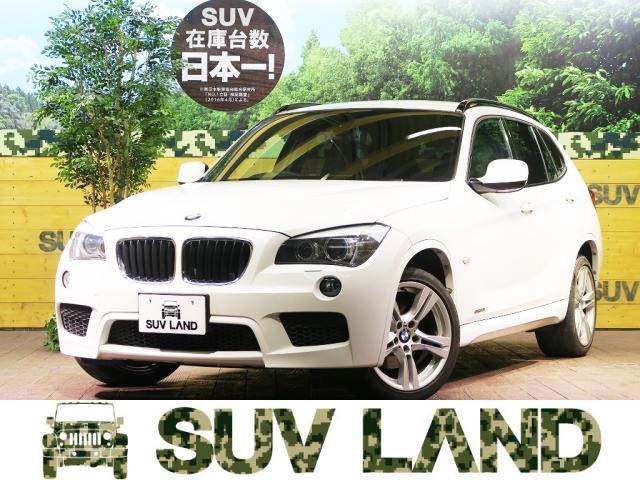 BMW X1 sDrive 18i Mスポーツパッケージ HIDラ...
