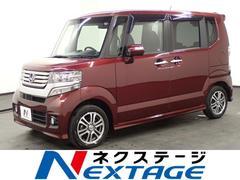新潟県の中古車ならN BOXカスタム G・Lパッケージ SDナビ 地デジ 電動スライドドア ETC