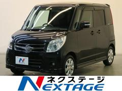 新潟県の中古車ならパレット XS HDDナビフルセグ 電動スライドドア スマートキー