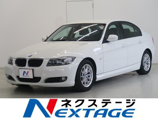 BMW 3シリーズ 320i 純正ナビ バックカメラ スマートキー...