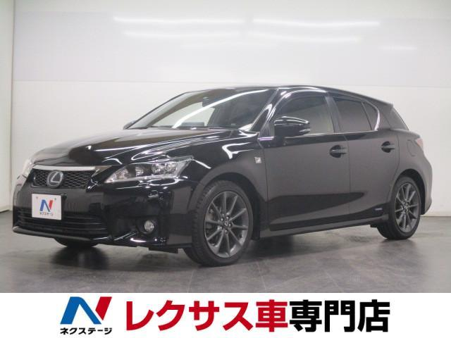 レクサス CT CT200h Fスポーツ レーダークルーズ 専用ア...