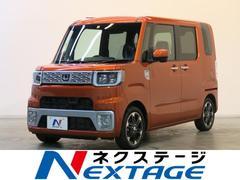 新潟県の中古車ならウェイク G SA 4WD 両側パワースライド スマートアシスト