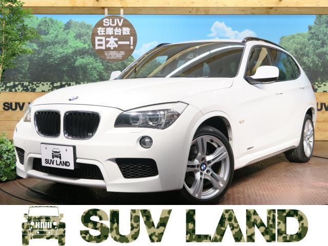BMW X1 sDrive 18i Mスポーツパッケージ HIDヘ...