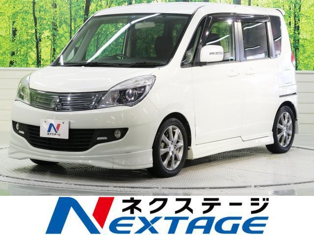 三菱 デリカD:2 S AS&Gホワイトリミテッド 特別仕様車 (...