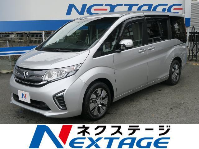 ステップワゴン(ホンダ) G・EX 中古車画像