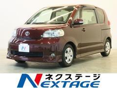 新潟県の中古車ならポルテ 130i Cパッケージ HIDセレクション 純正HDDナビ