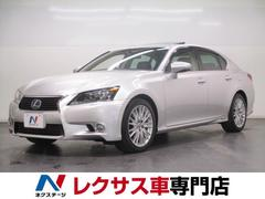 GS GS450h バージョンL ムーンルーフ 黒革 ナイトビュー
