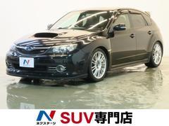新潟県の中古車ならインプレッサ WRX STI Aライン プレミアムパッケージ 黒革シート
