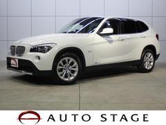 BMW X1xDrive 28i ハイラインパッケージ サンルーフ