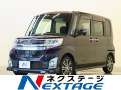 新潟県の中古車ならタント カスタムRS SA HDDナビフルセグ 両側パワースライド