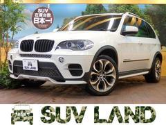 BMW X5xDrive 35dブルーパフォーマンス サンルーフ HID