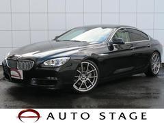 BMW650iグランクーペ LEDヘッドライト OP20インチAW