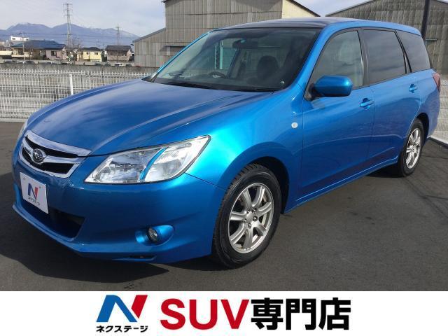 スバル エクシーガ 2.0i−L 4WD ガラスルーフ 純正HDD...