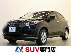 新潟県の中古車ならヴェゼル ハイブリッドX・ホンダセンシング ナビ装着パッケージ