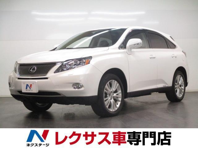 レクサス RX RX450h バージョンL 黒革 禁煙車 HDDナ...