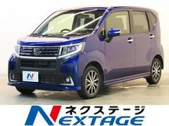 新潟県の中古車ならムーヴ カスタム X ハイパーSAII 4WD 衝突被害軽減装置