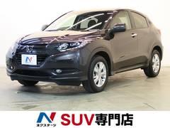 新潟県の中古車ならヴェゼル X・ホンダセンシング 届出済み未使用車 新品ナビ付き ETC