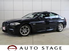 BMW528i Mスポーツパッケージ サンルーフ 黒革 HDDナビ