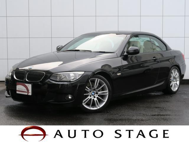 BMW 3シリーズ 335iカブリオレ MスポーツPKG 最終モデ...