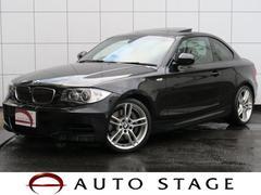 BMW135i クーペ 6速MT サンルーフ 黒革 純正HDDナビ