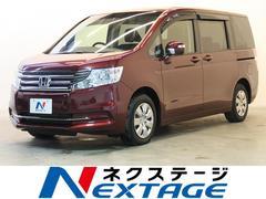 新潟県の中古車ならステップワゴン G コンフォートセレクション SDナビ 両側電動スライド