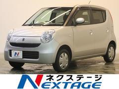 新潟県の中古車ならMRワゴン X スマートキー シートヒーター 盗難防止装置 ドアバイザー